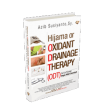 Hijama or Oxidant Drainage Therapy (ODT). GIP.
