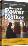 The Great Power of Mother. Pro-u media
