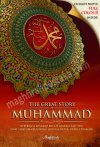 The Great Story of Muhammad SAW. Maghfirah Pustaka