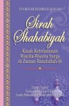 Sirah Shahabiyah Pustaka As-Sunnah.